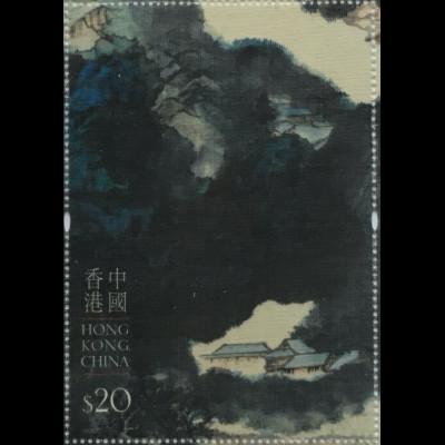 Hongkong 2020 Block 369 Museen Chih Lo Lou Collection Malerei Kalligraphie Seide