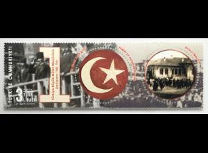 Türkei Turkey 2020 Neuheit Einweihung der Nationalversammlung runde Marke