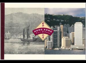 Hongkong Block 49-51 im Prestige Markenheft MH Past & Present vom Jahr 1997