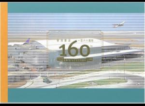 Hongkong Michel Nr. 996-97 810 C und 908 C im Markenheft vom Jahr 2001