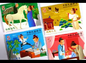 Taiwan Formosa 2015 Michel Nr. 3980-83 Chinesische Geschichten Redensarten