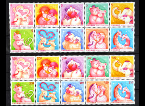 Taiwan Formosa 2015 Michel Nr. 3960-79 Grussmarken 2015 Satz mit 20 Werten!