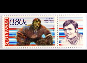 Slowakei Slovakia 2015, Michel Nr. 760, Vladimír Dzurilla, Einzelwert
