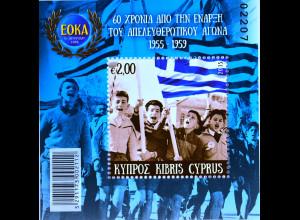 Zypern griechisch Cyprus 2015 Block 41 Unabhängigkeitskampf der EOKA