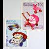 Serbien Serbia 2015, Michel Nr. 601-02, Europamarken - Altes Spielzeug, 2 Werte