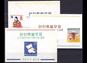 Korea Süd 1960 Weihnachten und chinesches Neujahr