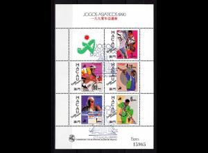China Macau Macao 1990 Block 15 Asienspiele Radfahren Schwimmen Judo