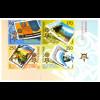 Makedonien 14. November 2005, Michel Nr. 370-73, 50 Jahre Europamarken (2006)