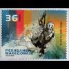 Makedonien 2005, Mi.-Nr. 374, Europameisterschaften im Wildwasser-Kanurennsport