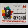 Makedonien 2006, Michel Nr. 381, 100. Geburtstag von Léopold Sédar Senghor