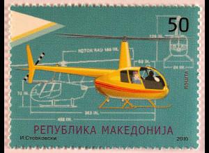 Makedonien Macedonia 2010 Michel Nr. 534 Transportmittel