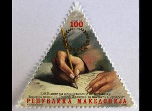 Makedonien 2010 Überreichung des goldenen Lorbeerkranzes an Prlicev