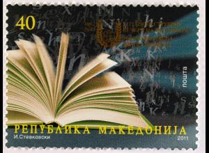 Dichtertreffen Die Abende der Poesie Briefmarken aus Makedonien