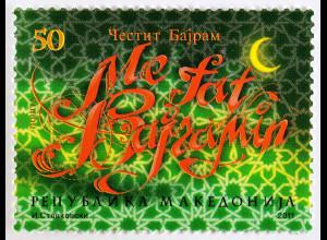 Islamisches Opferfest Bayram Briefmarke aus Makedonien