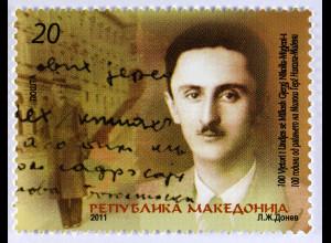 100. Geburtstag von Migjeni Briefmarke aus Makedonien