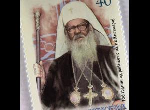 Makedonien Michel Nr. 607 100. Geburtstag von Erzbischof Angelarios