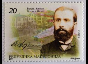 Makedonien 2011 Michel Nr. 619 Gjerasim Qiriazi