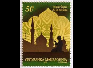 Makedonien Michel Nr. 638 Islamisches Opferfest Bayram