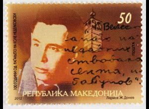 Makedonien 2012 Michel Nr. 644 100. Geburtstag von Kole Nedelkovski