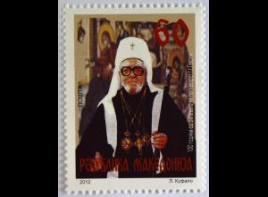 Makedonien Briefmarkensatz 100. Geburtstag von Erzbischof Gavril II.