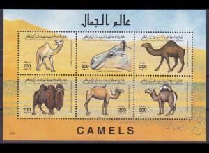 Libyen Libya 1996, Michel Nr. 2367-72 ZD, Motiv: Kamel