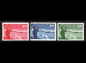 Taiwan Formosa 1959 Michel Nr. 334-36, Weltpfadfindertreffen, Pfadfinder