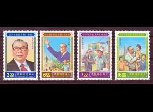 Taiwan Formosa 1989, Michel Nr. 1849-52, Politiker und Staatspräsident.