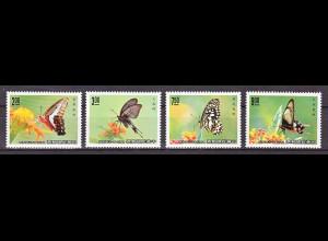 Taiwan Formosa 1989, Michel Nr. 1867-70, Schmetterlinge