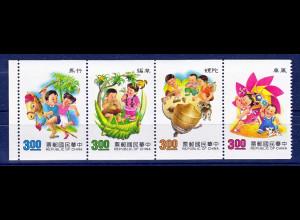 Taiwan Formosa 1991, Michel Nr. 1965-68 C, Kinderspiele. Gez. 13 aus Markenheft.