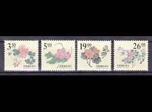 Taiwan Formosa 1995, Michel Nr. 2217-20, Farbholzschnitte Blumen.