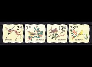 Taiwan Formosa 1995, Mi. Nr. 2252-55, Ming-Dynasie-alte Farbholzschnitte. Vögel.
