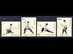 Taiwan Formosa 1997, Michel Nr. 2391-94, Chinesische Kampfsportarten.