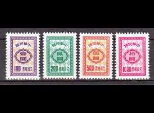 Taiwan Formosa 1976, Michel Nr.Porto 42-45, Zahl im Zierrahmen.