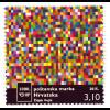 Kroatien Croatia 2015 ,Michel Nr. 1178, 1000. Briefmarke Kroatiens, Einzelwert
