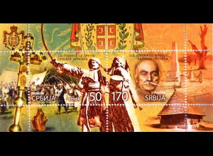 Serbien Serbia 2015, Block 14, 200. J.Zweiter Serbischer Aufstand