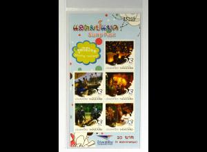 Thailand 2015 Neuheit Trad. Leben / Amazing Thailand XI. ZD-Bogen 5 Werte