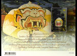 Thailand 2015 Block 330 Kulturerbe Khon Masken III.
