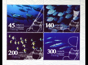 Tokelau Inseln 2015 Block 57 Traditionelles Fischen