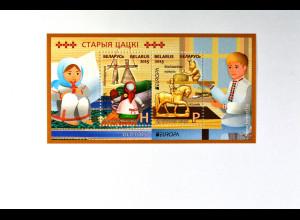 Weißrussland Belarus 2015 Block 121 Altes Spielzeug Europa