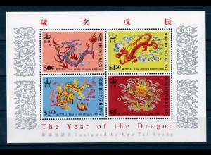 Hongkong, 7 verschiedene Blocks der Jahre 1988-1992 postfrisch, siehe Bilder.