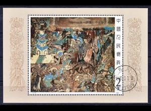 VR China 1987, Michel Block Nr. 40 gestempelt, Wandmalereien a. d. Mogao-Grotten