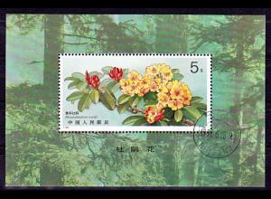 VR China 1991, Michel Block Nr. 57 gestempelt, T.162, Rhododendron wardii