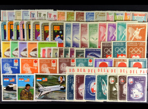 Paraguay, Motivbriefmarken aus JG 1960-81, neun komplette Sätze, siehe Bilder