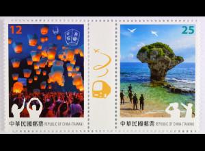 Taiwan Formosa 2015 Michel Nr. 4001-02Taipei Briefmarkenausstellung Besuche
