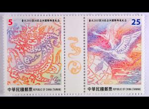 Taiwan Formosa 2015 Michel Nr. 3993-94 Taipei Drache und Gänse