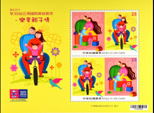Taiwan Formosa 2015 Block 193 Taipei Briefmarkenausstellung Familie