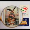 Italien Italy 2015 Michel Nr. 3780-82 Lebensmittelindustrie Lavazza