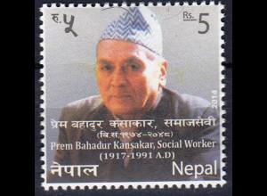 Nepal 2014 Michel Nr. 1142 Prem Bahadur Kans.