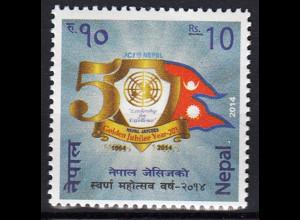 Nepal 2014 Michel Nr. 1144 Jubiläum Jaycees