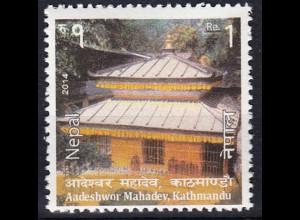 Nepal 2014 Michel Nr. 1135 Adeshwor Mahadev